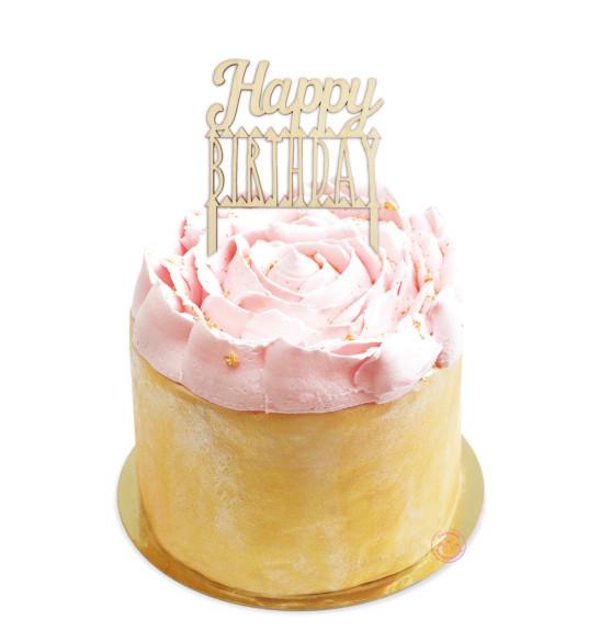 Cake topper bois Happy Birthday